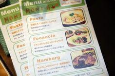 【レコールバンタン】学内デビュー!カフェバリスタ専攻の学生が2日間限定「秋café MOMI-G」をオープン!