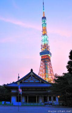 Zojo-iji & Tokyo Tower