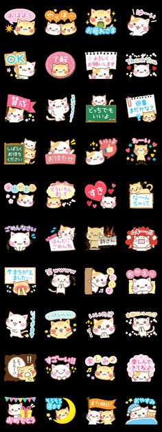 It is a convenient cat sticker in everyday conversation. Emoji Stickers, Kawaii Stickers, Kawaii Cat, Anime Kawaii, Doodle Drawings, Doodle Art, Diy Y Manualidades, Retro Poster, Cartoon Painting