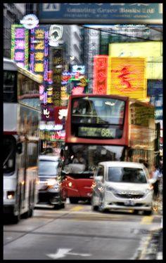 Hong Kong blurred