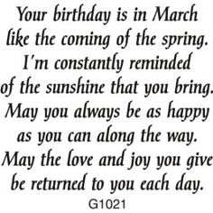March Birthday Greeting