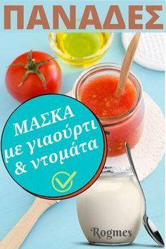 Ανακαλύψτε πως να διώξετε τις πανάδες ετοιμάζοντας μια φυσική θεραπεία με ντομάτα, γιαούρτι και μέλι και διαπιστώστε μόνες σας τα αποτελέσματα! Η ντομάτα είναι ένα τρόφιμο που βρίσκεται στην κουζίνα μας και θα βοηθήσει να καθαρίσετε το δέρμα σας από τις αντιαισθητικές πανάδες. Μπορεί να αποτελέσει μια εκπληκτική φυσική και ανέξοδη θεραπεία, που μπορείτε να δοκιμάσετε στο σπίτι σας, έτσι ώστε να απομακρύνετε τις πανάδες από την επιδερμίδα σας και να χαρείτε ένα λαμπερό και όμορφο δέρμα! Healthy Tips, How To Stay Healthy, Homemade Cosmetics, Make Up Remover, Strong Hair, Clean Face, Face Hair, Beauty Recipe