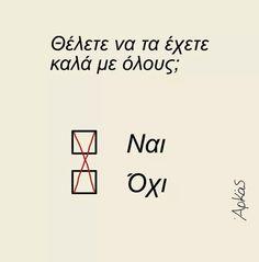 Arkas. More about Arkas: http://www.omilo.com/arkas-greek-cartoon-artist/