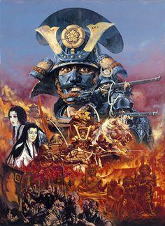 生頼範義 / 光栄 / 信長の野望 天翔記 / Noriyoshi Ohrai / Noriyoshi Orai / KOEI / Nobunaga's Ambition: Chronicles of the Ascension