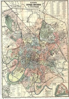 Plan of Moscow 1917 - Moscow - Wikipedia, the free encyclopedia