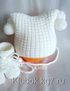 Free Knitting Pattern for I'm Crochet Baby Beanie, Knit Baby Dress, Baby Hats Knitting, Knitting For Kids, Loom Knitting, Knitting Stitches, Free Knitting, Baby Hat Patterns, Baby Knitting Patterns