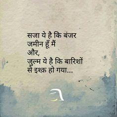 Quotes and Whatsapp Status videos in Hindi, Gujarati, Marathi Best Lyrics Quotes, Shyari Quotes, Hindi Quotes On Life, Words Quotes, Funny Quotes, Epic Quotes, Love Quotes In Marathi, Hindi Qoutes, Sufi Quotes