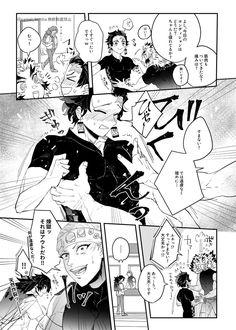 Anime Angel, Anime Demon, Anime Naruto, Anime Guys, Yugioh Seasons, Animes Yandere, Chibi, Cute Disney Drawings, Macabre Art