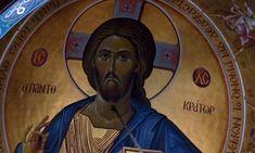 Το γνωρίζετε: Ποιο γράμμα της ελληνικής αλφαβήτου λείπει από το «Πιστεύω» Jesus Christ, Fictional Characters, Art, Health, Art Background, Health Care, Kunst, Performing Arts, Fantasy Characters