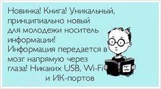 Новости и сообщения из официальной группы Вконтакте институт практической психологии на Трифоновской улице - Образование - Москва