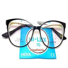 ทรงแว่นตากันแดด    แว่นตา สายตา แฟชั่น ตัดแว่นราคาเท่าไร ขายแว่นเรแบนของแท้ ตัดแว่น รา คา คอนแทคเลนส์สี ยี่ห้อไหนดี แนะนำ ตัดแว่น คอนแทคเลนส์ ร้านไหนดี กรอบแว่นตา ครึ่งกรอบ ราคาเลนส์แว่นสายตา แว่นถูก  http://www.xn--l3cbbp3ewcl0juc.com/ทรงแว่นตากันแดด.html