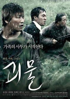 2006 THE HOST (Gwoemul). IMDb: 7.0 http://www.imdb.com/title/tt0468492/?ref_=tt_rec_tt