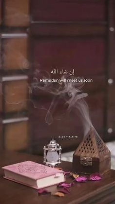 Beautiful Names Of Allah, Beautiful Islamic Quotes, Islamic Inspirational Quotes, Islam Quotes About Life, Quran Quotes Love, Allah Quotes, Mecca Wallpaper, Islamic Wallpaper, Best Islamic Images