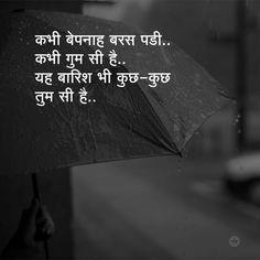 ham tho apni man me… Ye barish bi Kamal ki Hotin.ham tho apni man me thsavle the . Eternal Love Quotes, Top Love Quotes, Short Quotes Love, Beautiful Love Quotes, Beautiful Life, Shyari Quotes, Journey Quotes, People Quotes, True Quotes