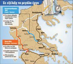 22-6-2014 - Ενημέρωση by Preveza-info.gr