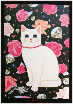 """Carte postale chat jolie impression matte série night """"modèle 6"""" x1 : Papeterie, carterie par lilycherry"""