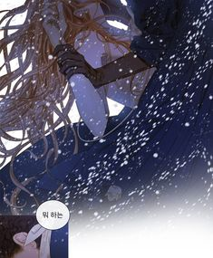 The pale horse manhwa Daum rose x pierre