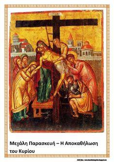 Joseph Of Arimathea, John The Baptist, Holy Family, Orthodox Icons, Easter Crafts, Religion, Activities, History, Painting