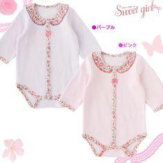 a321402543ad7 Biquette Club 長袖Tシャツ (80~130cm) 春物(0 102511701754 ...