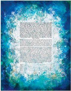 Earth Sapphire Ketubah by Judith Joseph