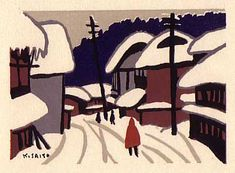 """Winter in Aizu, c1950-1960s, Kiyoshi Saito (1907-1997), woodblock print on kizuki hosho [handmade mulberry paper], 63 x 88 mm., Northern Japan.  """"Perhaps Munch's preference for depicting his home country influenced Saito to do the same. With simplicity and vigour,Saito evokes in every print of Aizuhis affinity and respect for this remote mountainous area... in particular he has been very successful at capturing the bleakness of winter... to sensitively reveal the sorrows and joys of rural…"""