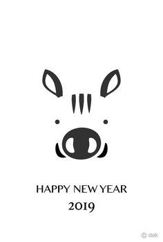 可愛い猪(いのしし)の顔をシンプルに白黒でデザインした亥年の年賀状イラスト素材です。 Chinese New Year Gifts, Chinese New Year 2020, Logo Branding, Branding Design, Logo Design, Pinterest Foto, Logos Cards, Year Of The Pig, Happy New Year 2019