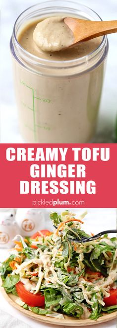 Creamy Tofu Ginger Salad Dressing - An easy and healthy Asian style tofu dressing (vegan, vegetarian) perfect for noodle salads and as a vegetable dip! Made with soy sauce, rice vinegar, silken tofu, tahini and olive oil, it also goes well with seafood and chicken. #veganrecipes #tofurecipes #plantbased | pickledplum.com