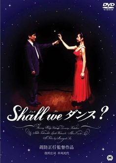 shall we dance movie | The Movie Discussion Club: Shall We Dance?(Shall We Dansu?)