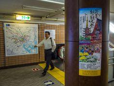 Τwo new posters about upcoming events in Ginza Line's Asakusa station! This is for the Autumn festival (10/15-11/16) featuring a chrysanthemum market, the White Heron and the Golden Dragon Dances and a product expo from Yamagata Prefecture, Murayama City which has a special relationship with Sensoji (http://www.pinterest.com/pin/196047390004322187/). 1/2 #Asakusa, #Ginza, #chrysanthemum, #White, #Heron, #Golden, #Dragon, #Yamagata, #Murayama, #festival October 7, 2014 © Grigoris A…