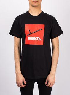 yunost youth streetwear brand moscow black t-shirt police club    Футболка Беспорядок – Каталог