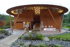 Ganiyu, Lamune Onsen and Kur Park Nagayu are three recommended onsen hot springs in Nagayu Onsen, Oita Prefecture, Kyushu. Japanese Hot Springs, Garden Stand, Oita, Japan Travel Guide, Relaxation Room, Information Center, Kyushu, Exterior Siding, Fresh Water