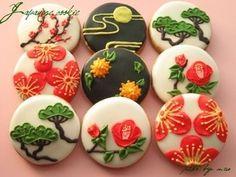 wa cookies