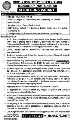 University Of Loralai Jobs  For Registrar And Controller