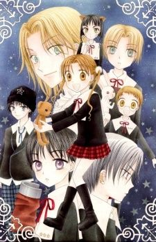 Gakuen Alice one of my favorite Manga's