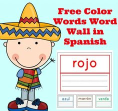 Free Spanish Lessons for Kids + Free Color Words Wall Words in Spanish Printables | Free Homeschool Deals ©