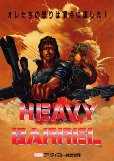 The Arcade Flyer Archive - Video Game Flyers: Heavy Barrel, Data East (DECO)
