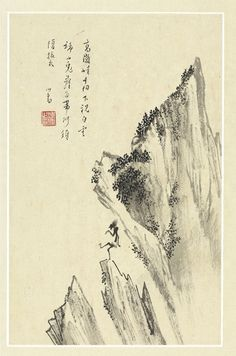 "溥儒〈鬼趣圖〉冊 ,共計八開, 國立故宮博物院 ""Strange Ghosts"" - Pu Ru (1896-1963), Album leaf, ink and light colors on paper, 22 x 14 cm, National Palace Museum, Taipei"