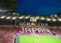 【これは酷い】日韓ワールドカップ2002で韓国がやらかした事まとめ【サッカー】 会場で「FUCK YOU JAPAN」の巨大な人文字