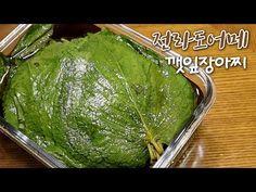 Instant Pot Pressure Cooker, Korean Food, Fritters, Food Plating, Palak Paneer, Love Food, Cabbage, Healthy Living, Vegetables