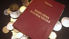 Кабмин урезал перечень специальностей, позволяющих рано выходить на пенсию http://dneprcity.net/ukraine/kabmin-urezal-perechen-specialnostej-pozvolyayushhix-rano-vyxodit-na-pensiyu/  Правительство сократило перечень профессий, которые имеют право на ранний выход на пенсию в связи с особенностями условий труда, соответствующее решение было принято сегодня на заседании Кабинета министров. Как заявил министр