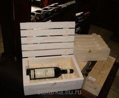 Ящики подарочные для хранения винных бутылок - МеТиЩеВ        >>>>>    столярная мастерская в Оренбурге
