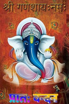 Shiva Art, Ganesha Art, Krishna Art, Ganesh Chaturthi Decoration, Happy Ganesh Chaturthi Images, Shri Ganesh Images, Ganesha Pictures, Lord Ganesha Paintings, Lord Shiva Painting