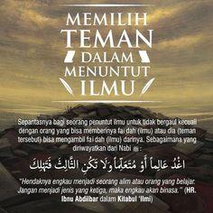 Allah Islam, Islam Muslim, Islam Quran, Islamic Inspirational Quotes, Islamic Quotes, Quran Quotes, Qoutes, Tumbler Quotes, All About Islam