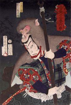 sengokudaimyo: Ukiyo-e by Toyohara Kunichika Magic in Zodiac Monkey via: Yellowmenace.tumblr