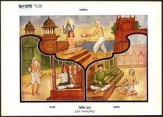 "TRIVIDH DAAN SATVIK, RAJASIK & TAMASIK 7""x9.5""1939 Kalyan Hindu print – India Ӝ picclick.com"
