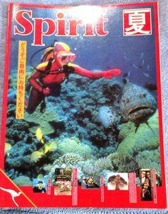 Great Japan Australian travel collectible! RARE SPIRIT QANTAS JAPANESE LANGUAGE AUSTRALIA INTRO KANJI FLIGHT GUIDE AUSSIE - on eBay! $19.98