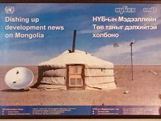 The United Nations Information Shop (UN Info Shop) was established by UNDP Mongolia in 1997 and was managed by the UNDP Mongolia Communications Office. Human Development Report, University Of Adelaide, Office Team, Austerity, Outside World, Free Market, Web Magazine, United Nations, Mongolia