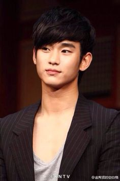 KNTV FM 120704 #KimSooHyun #김수현