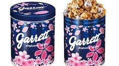 ギャレットに夜桜が美しい2017 SAKURA缶--ホワイトチョコクランベリーの新味も