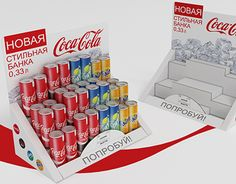 "Check out new work on my @Behance portfolio: ""CocaCola dislplay"" http://be.net/gallery/45954431/CocaCola-dislplay"